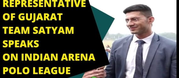 Representative of Gujarat team Satyam speaks on Indian Arena Polo League | NewsX